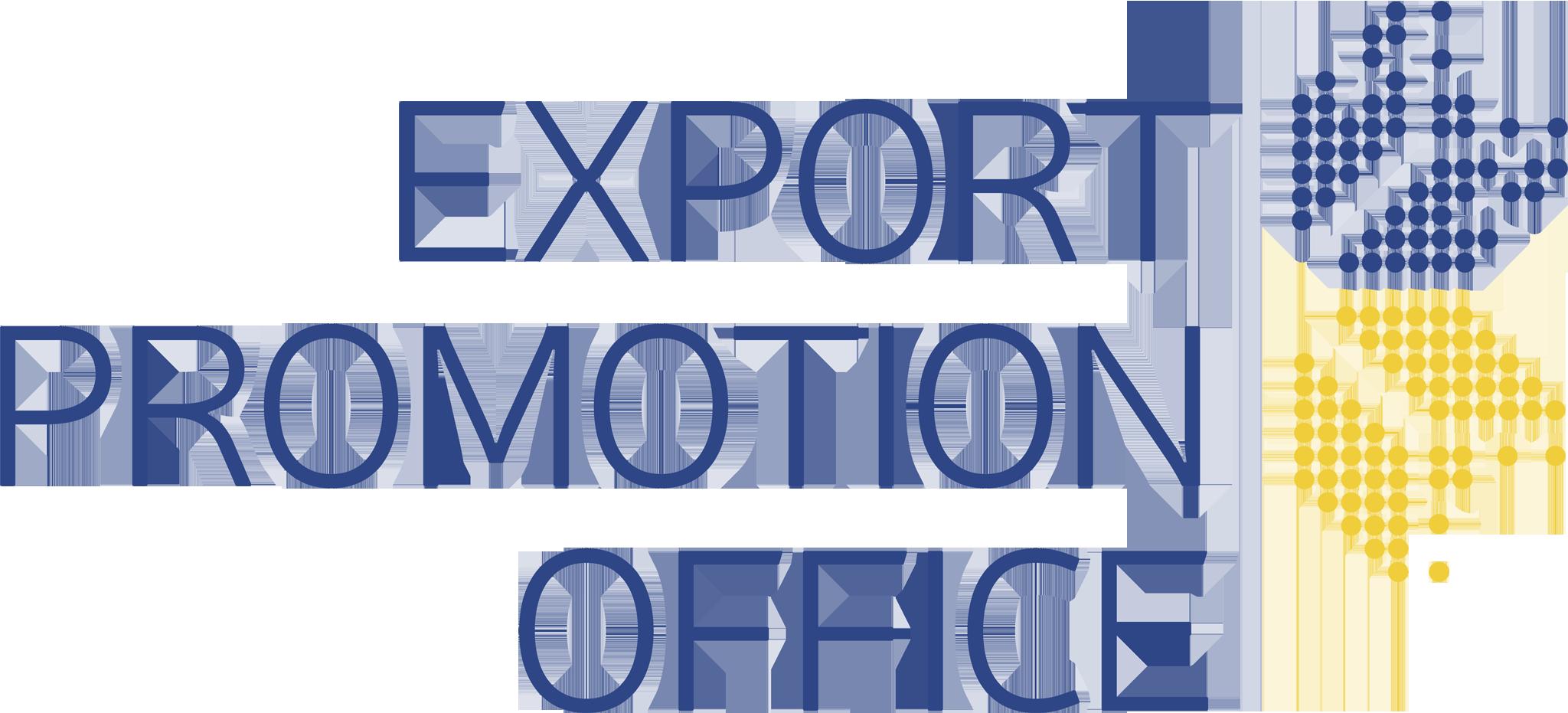 Офіс з просування експорту