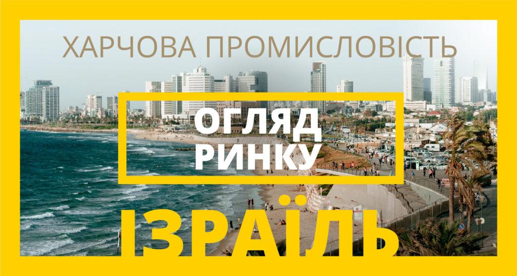 Помічник: Магазини, торгові центри, ринки в Івано