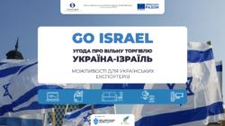 go_israel